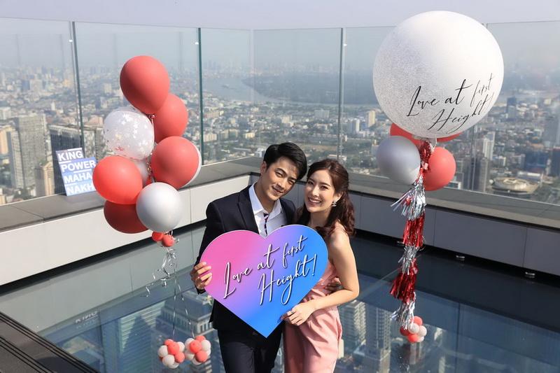คิง เพาเวอร์ มหานคร ชวน 14 คู่รัก ฉลองเทศกาลแห่งความรัก บนจุดชมวิวชั้นดาดฟ้าที่สูงที่สุดในประเทศไทย !!
