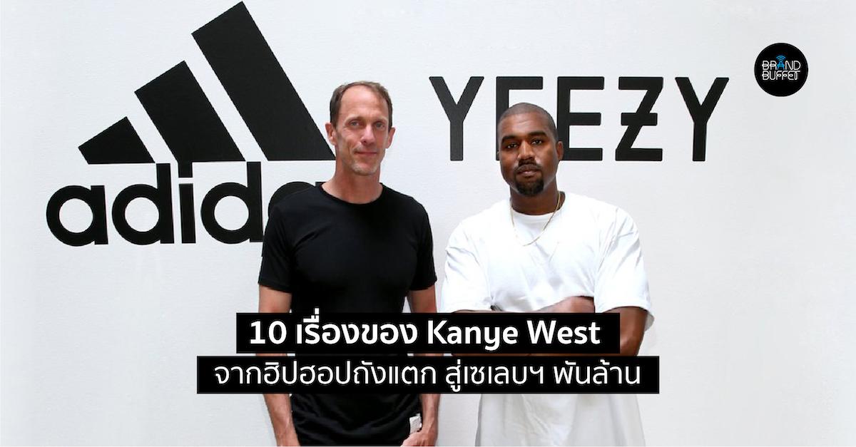 """10 เรื่องของ """"Kanye West"""" จากฮิปฮอปสู่ """"แฟชั่นดีไซเนอร์"""" ผู้เขย่าวงการสนีกเกอร์จนสั่นสะเทือน"""