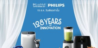 Tag: Philips | Brand Buffet