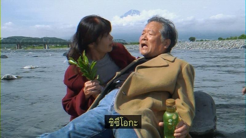 เบื้องหลังโฆษณาสุดอมยิ้ม  SHIZUOKA ชาเขียวที่ใส่ทั้งใจและจิตวิญญาณของชาวชิซึโอกะ