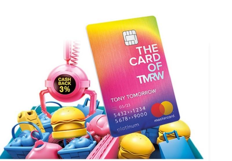 บัตรเครดิต TMRW