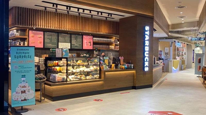 Starbucks_on the go Central World