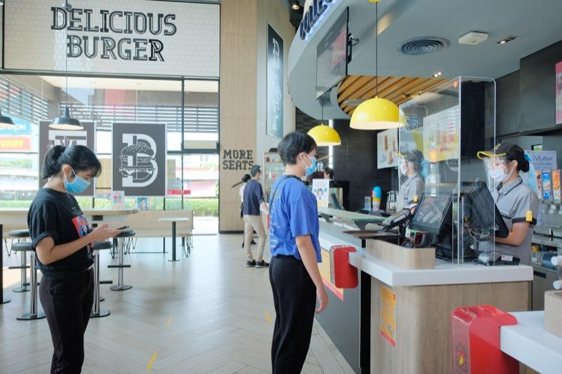 McDonald's Thailand