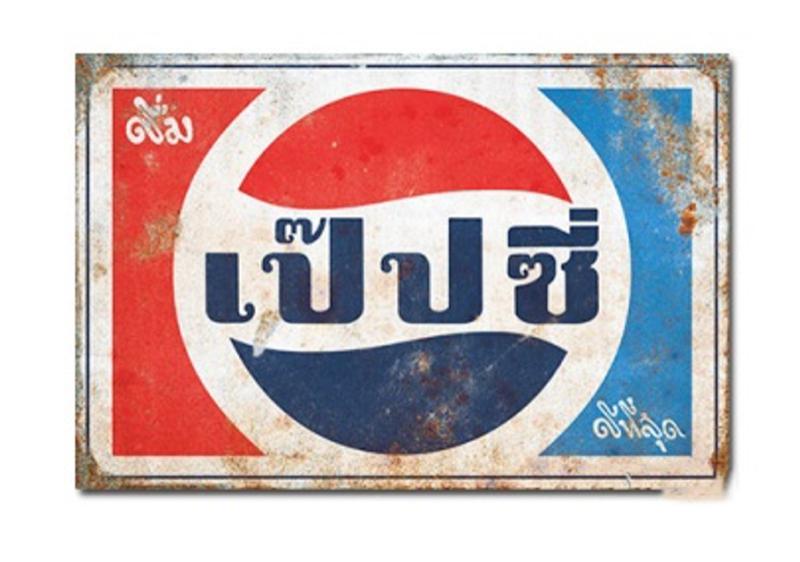 Pepsi_Thai