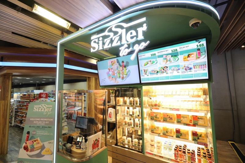 Sizzler to go