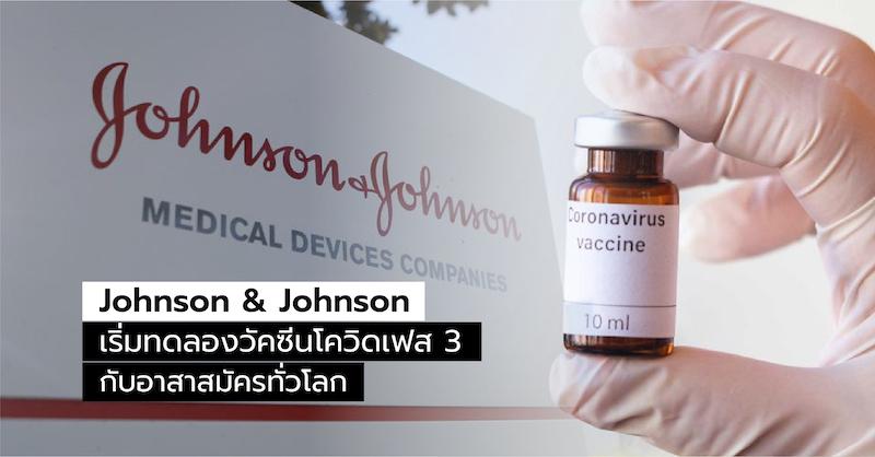 Johnson_Covid19_Vaccine