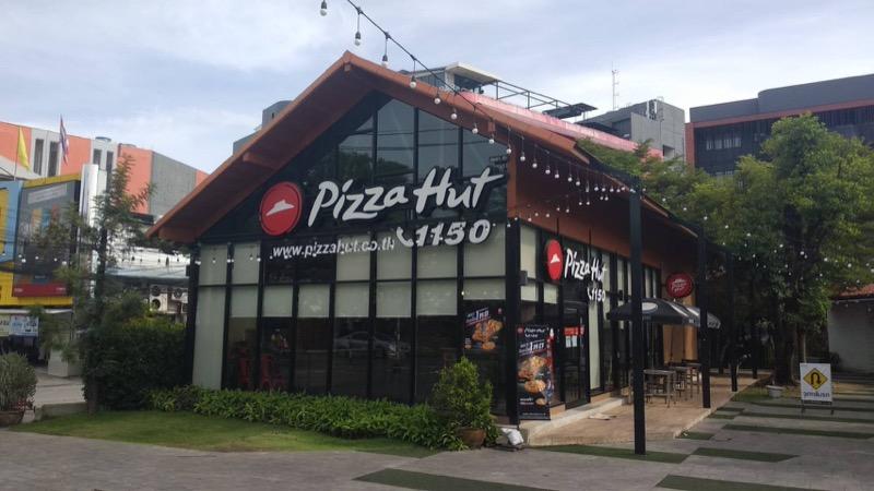 Pizza Hut shop