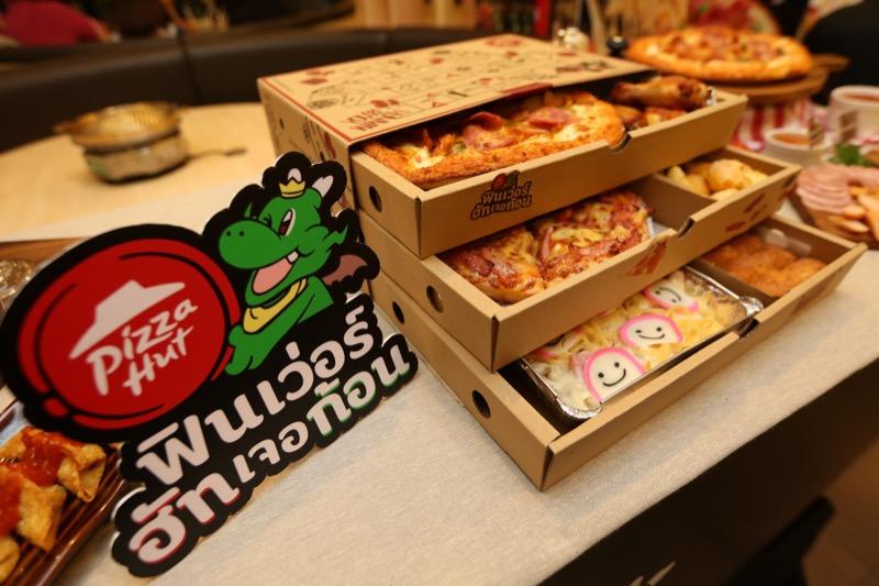 Pizza Hut x Bar B Q Plaza