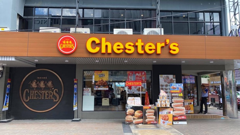chester's branch siam square