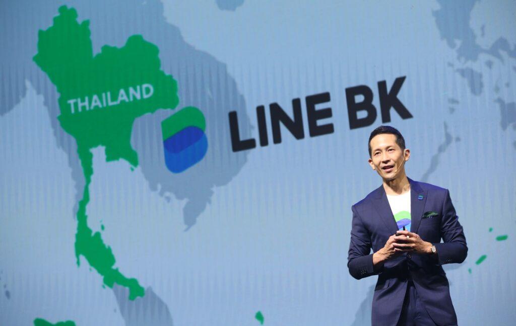 ธนา โพธิกำจร กสิกร ไลน์ LINE BK สินเชื่อบุคคล Social Banking