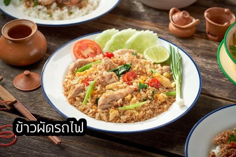 Aroi Dee menu