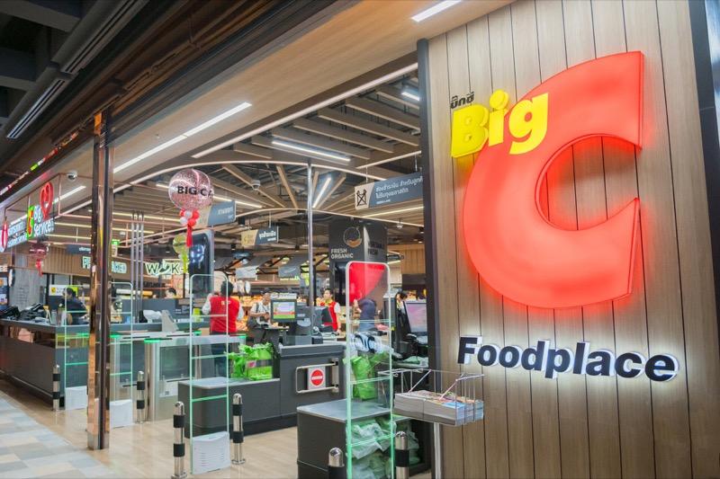 Big C Food Place