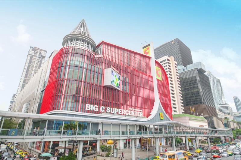 Big C Hypermarket