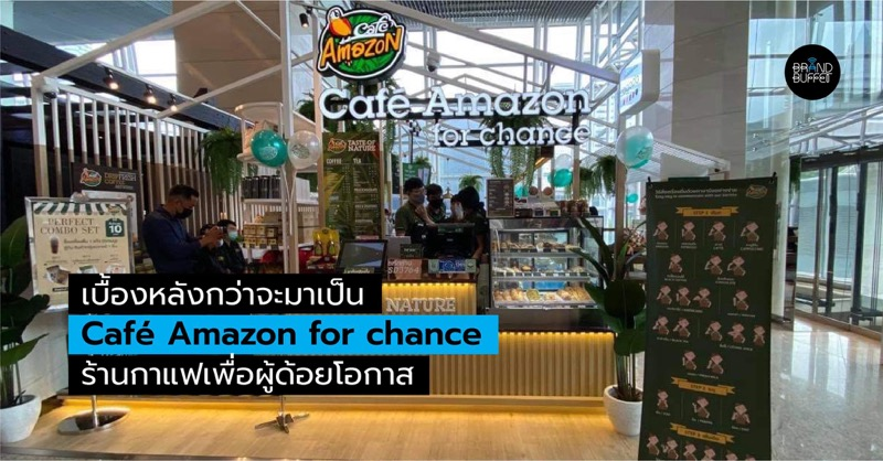Cafe Amazon for chance