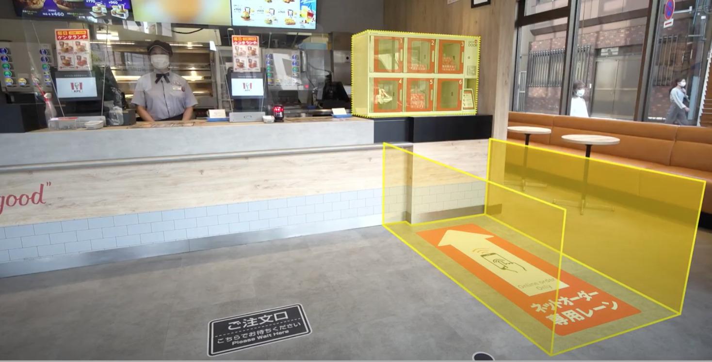 KFC Japan Locker