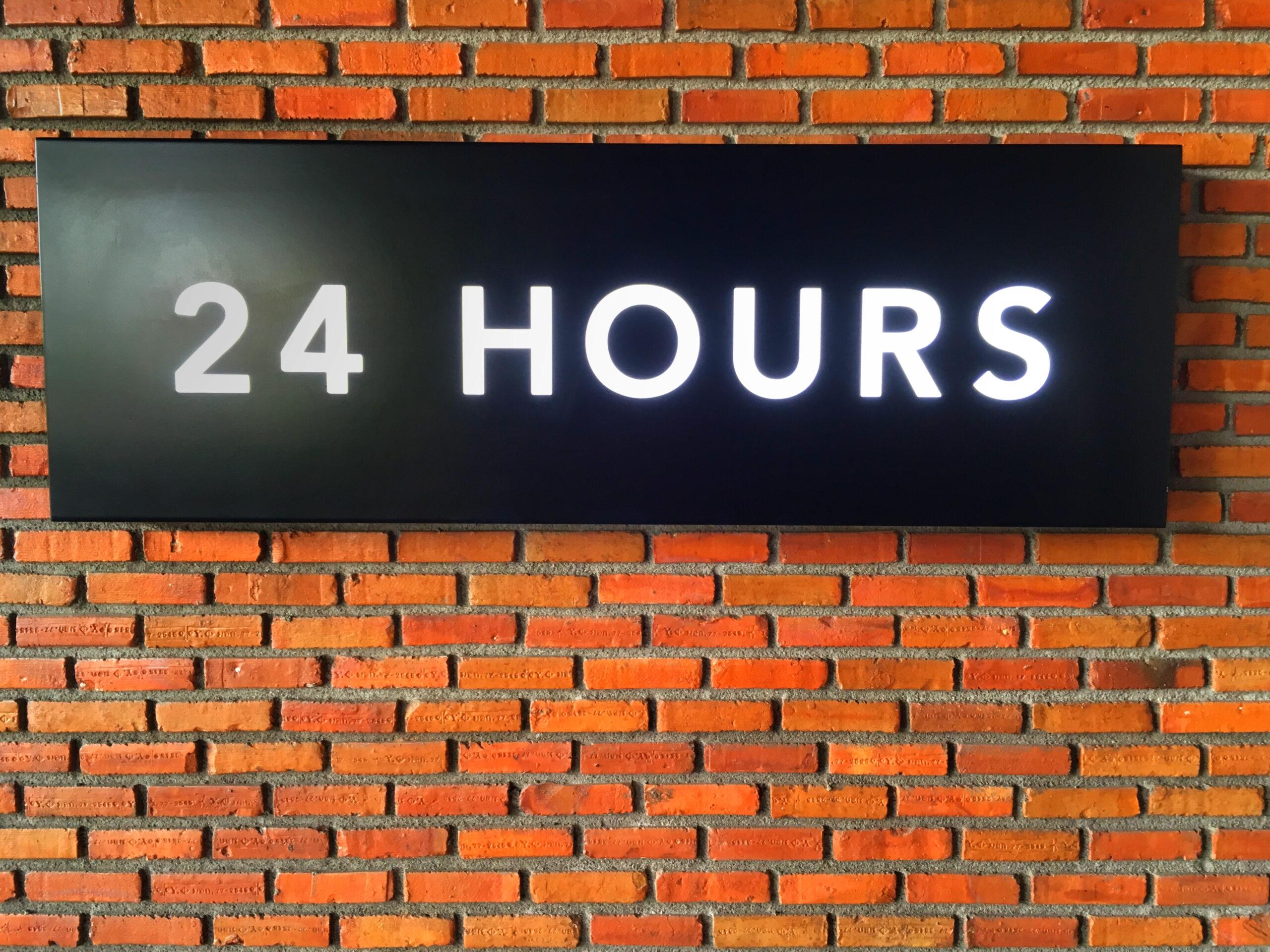 เทรนด์ 24 ชั่วโมงมาแรง