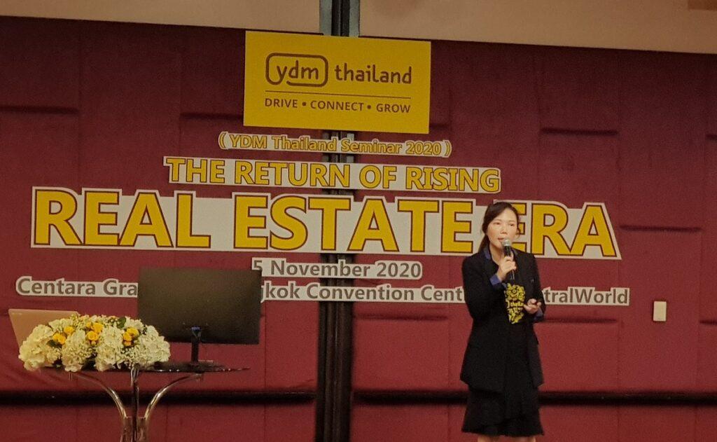 ชฎากร AVG Thailand ตลาดจีน อสังหา