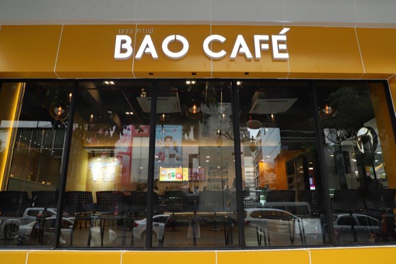 Bao Cafe