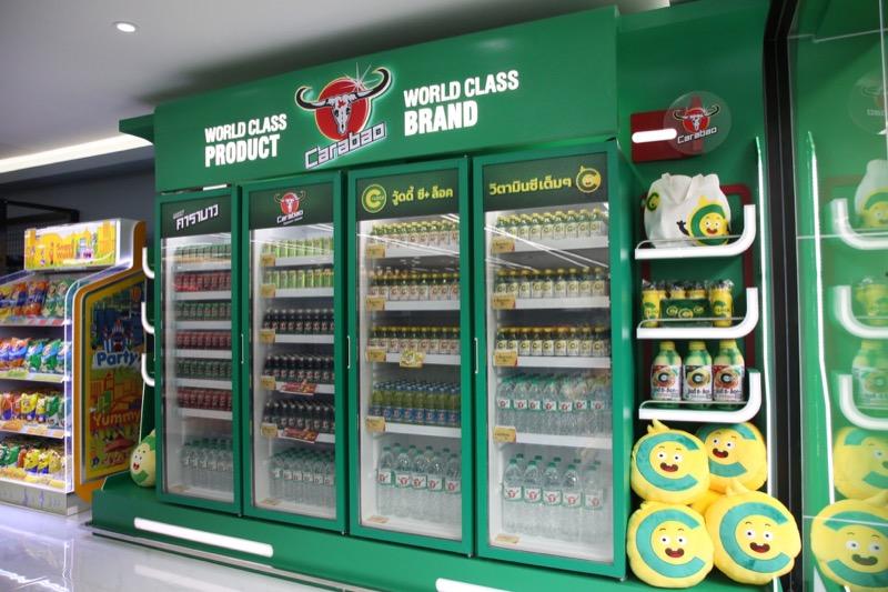 CJ Supermarket