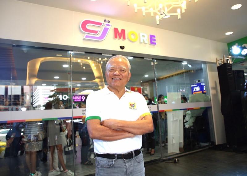 Carabao Group-CJ Express Group