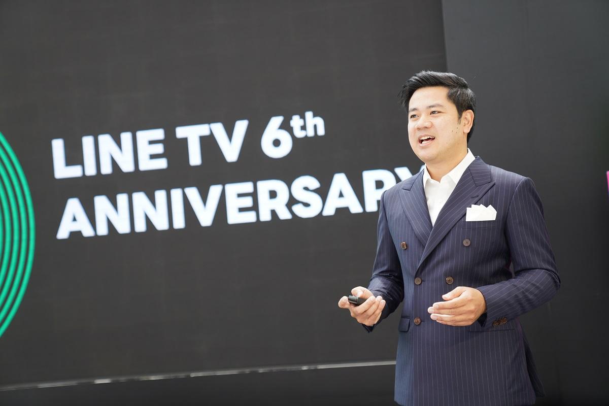 Line TV OTT
