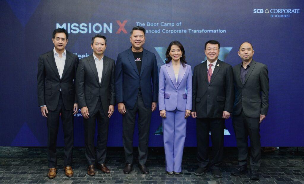MissionX_scb ไทยพาณิชย์ ธุรกิจ