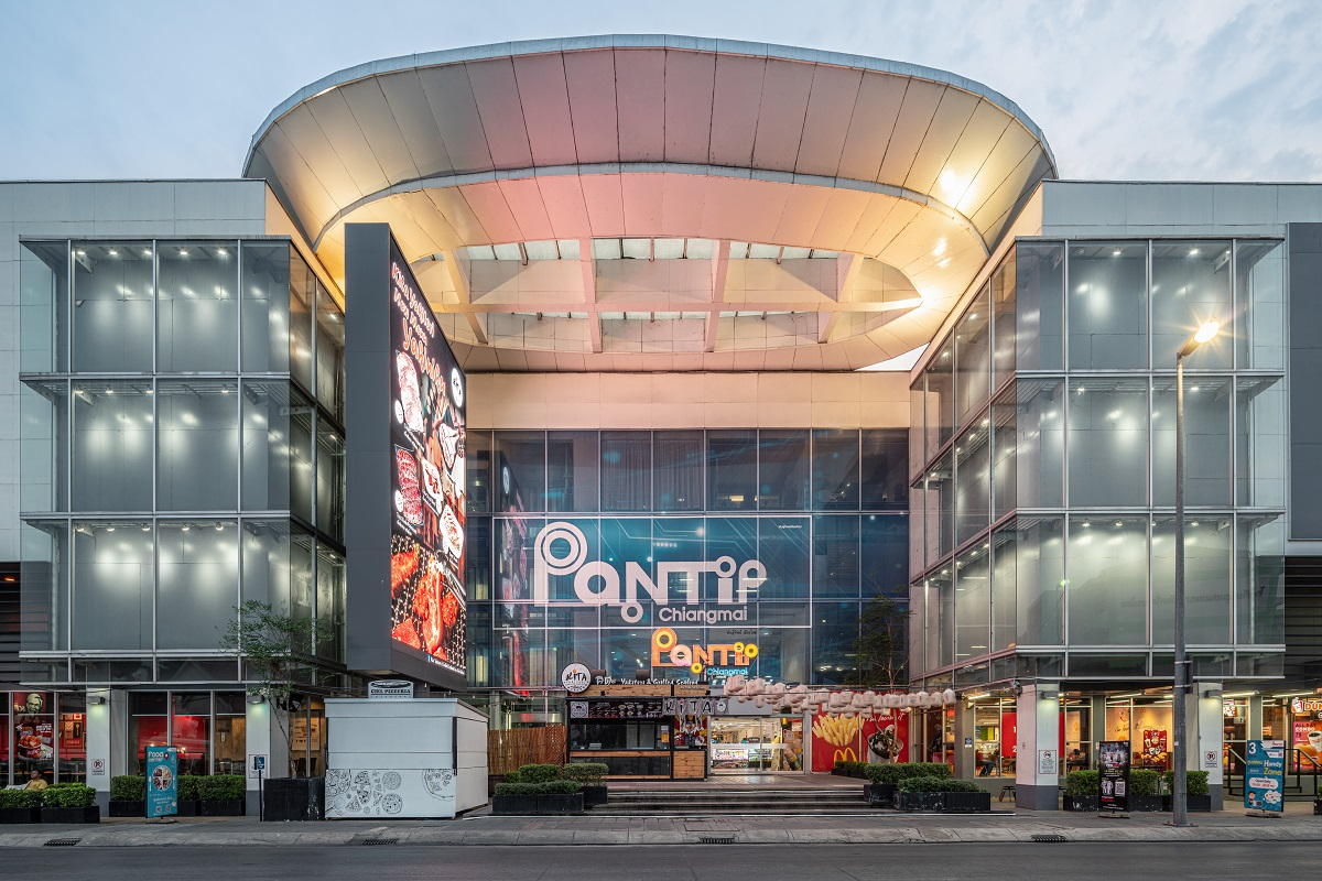 Pantip Chiangmai AWC พันธุ์ทิพย์ เชียงใหม่