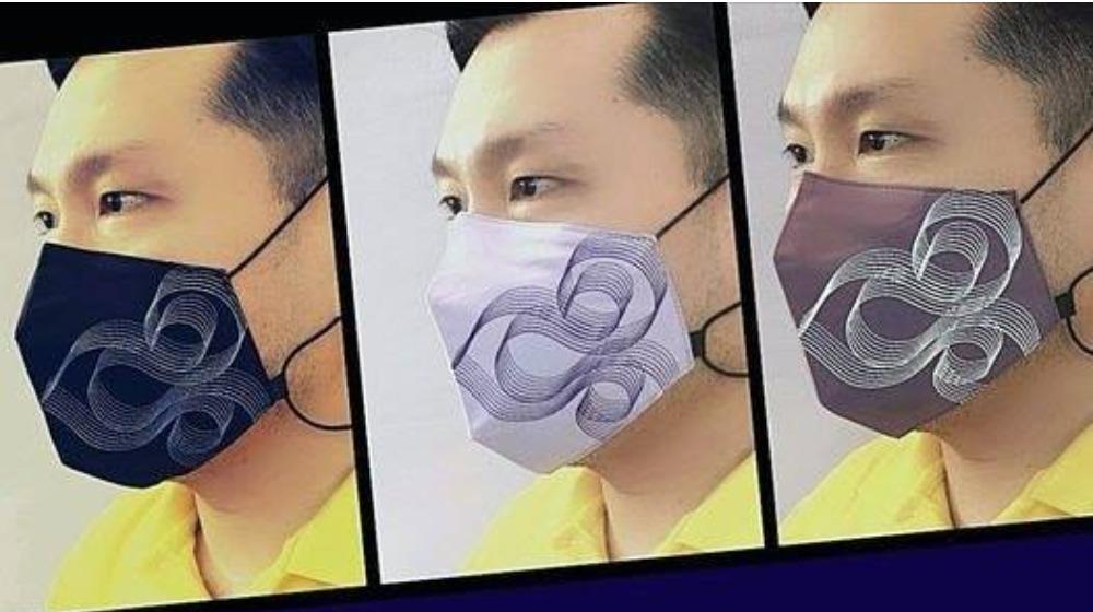 TG Mask