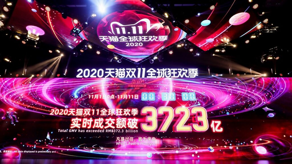 Total GMV of Alibaba's 11-day 11.11 campaign has surpassed RMB372.3 billion