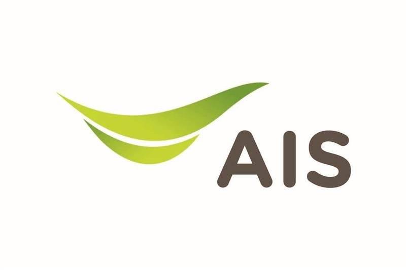ais logo เอไอเอส โลโก้