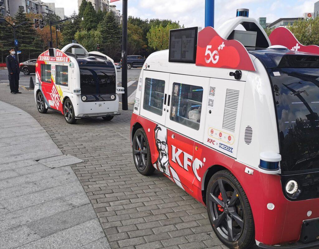 kfc 5g driverless เคเอฟซี 2