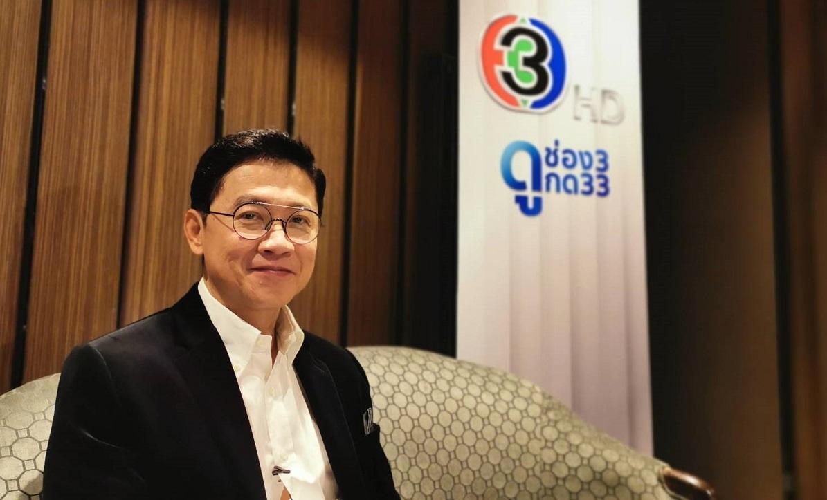 CEO Ch3 Surin