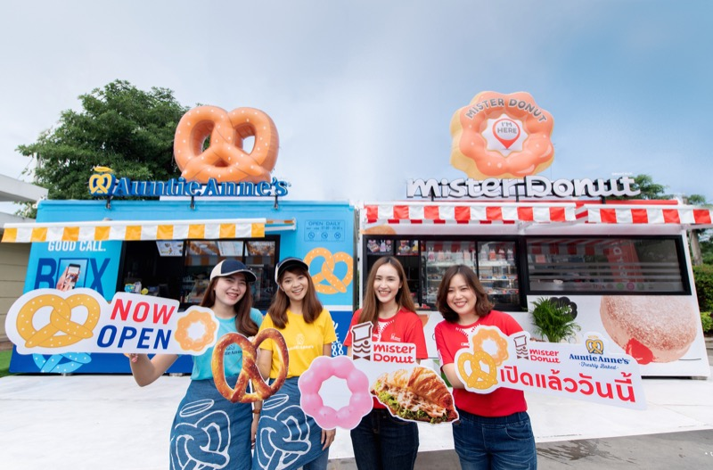 CRG Delco Model_Mister Donut and Auntie Anne's