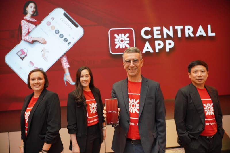 Central App_Central Retail