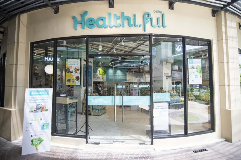 Healthiful