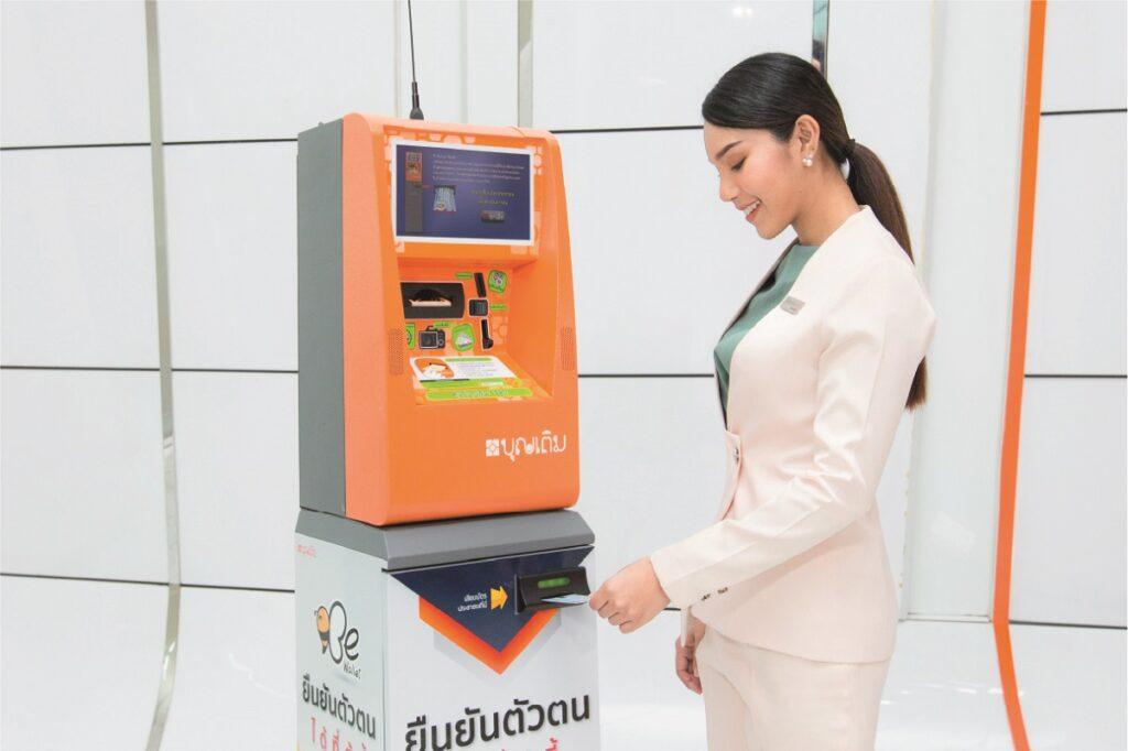K CHECK ID-FSMART กสิกรไทย ยืนยันตัวตน ตู้บุญเติม