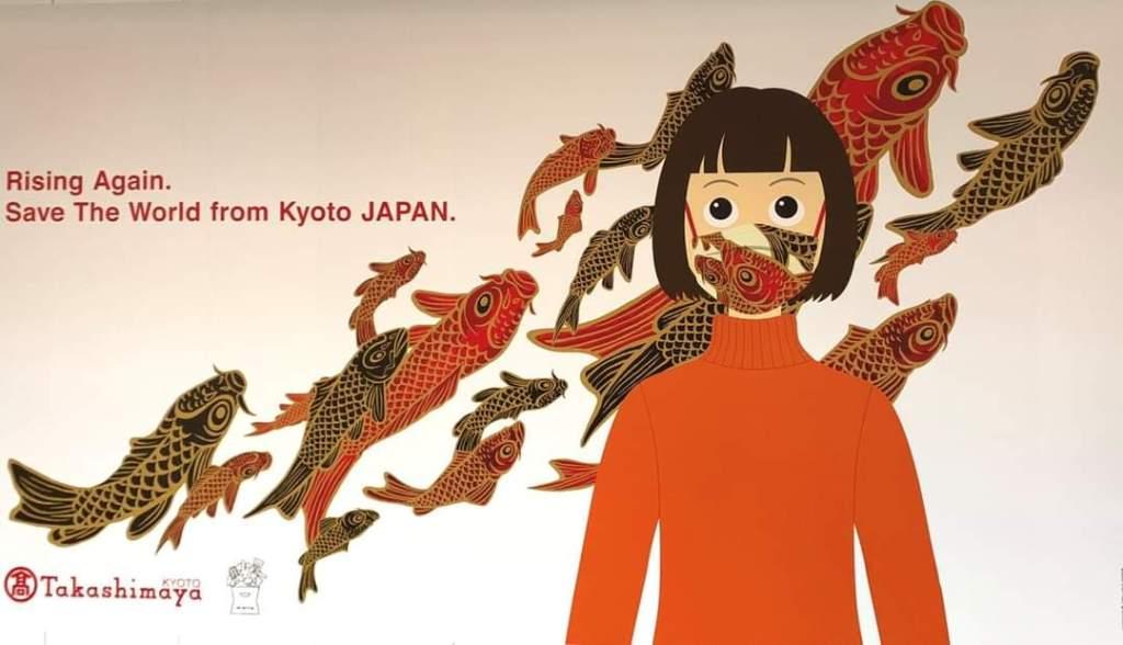 Kyoto-Japan-Takashimaya-English-mistake-ad-Save-the-world-poster
