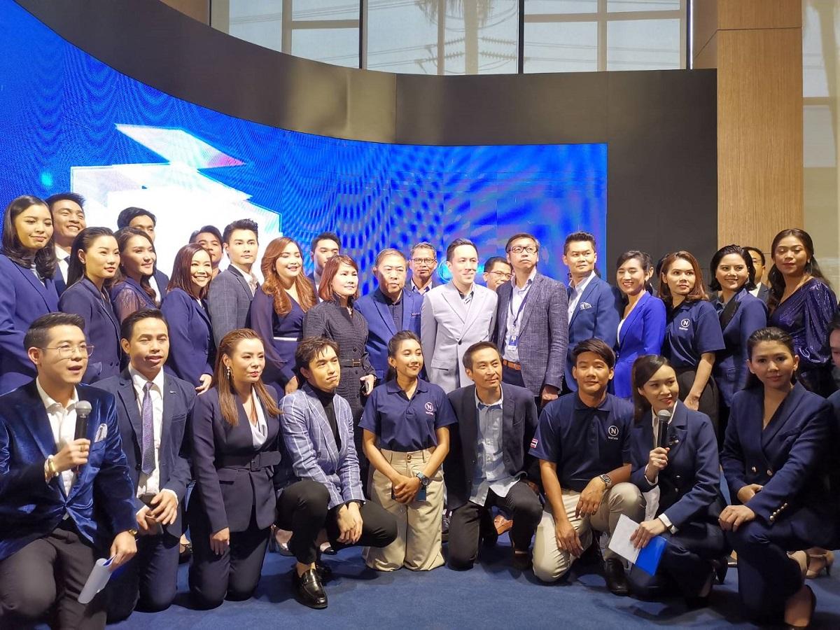 Nation TV 22