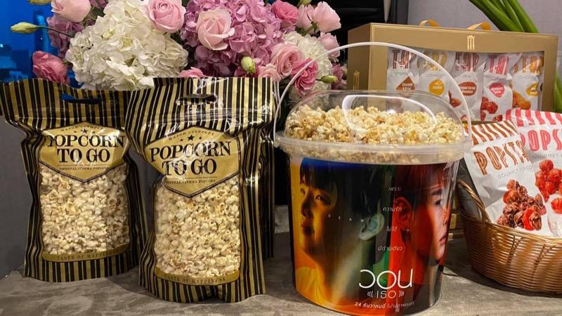 Popcorn Major Cineplex