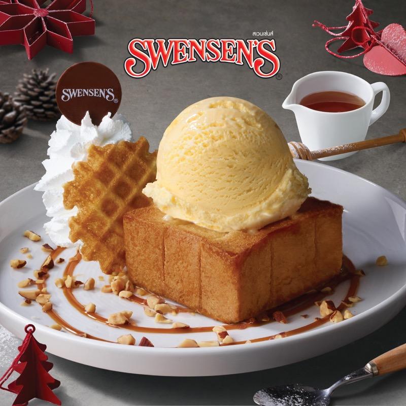 Swensen's Toast