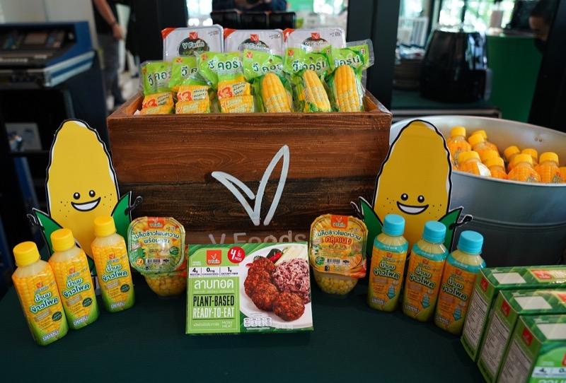 V Foods-V Farm