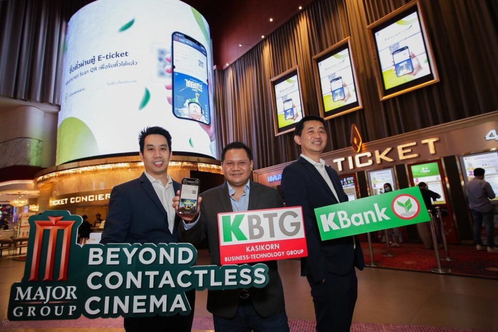 beyond contactless cinema kbtg major cineplex rekeep