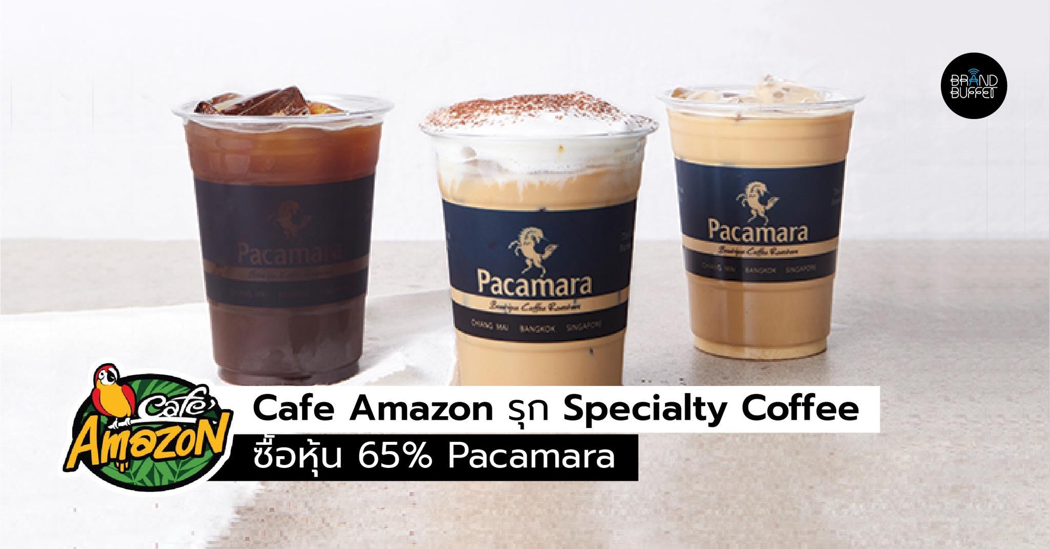 Pacamara cafe amazon cover