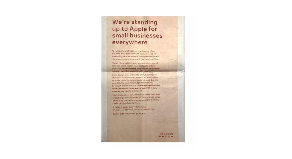 facebook โฆษณา หนังสือพิมพ์ นสพ แอปเปิล Apple