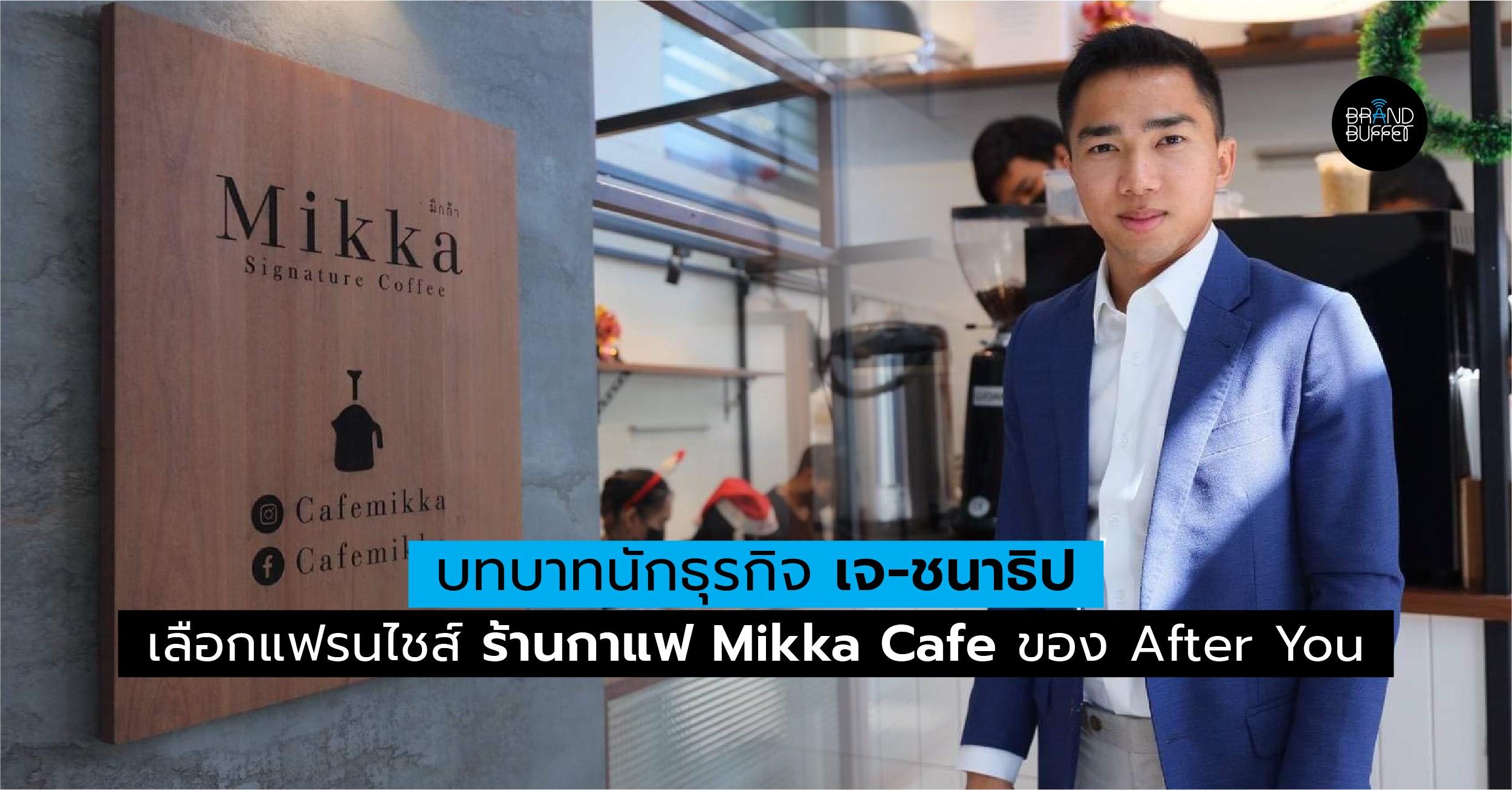 jay chanathip Mikka Cafe