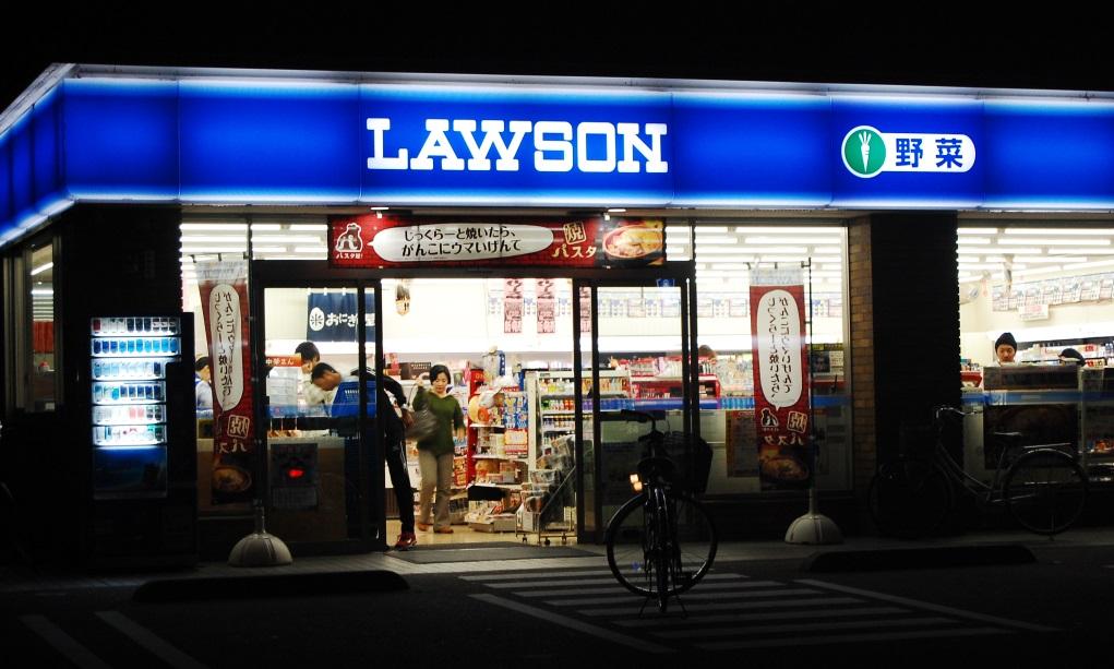 lawson conbini store ร้านสะดวกซื้อ ลอว์สัน