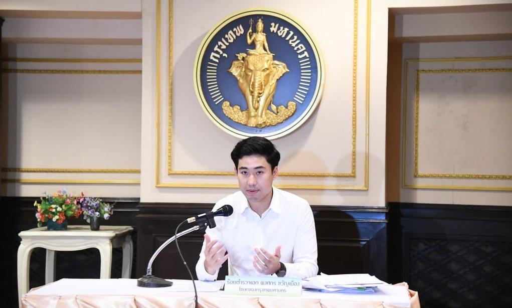 โฆษก กรุงเทพมหานคร BMA bangkok