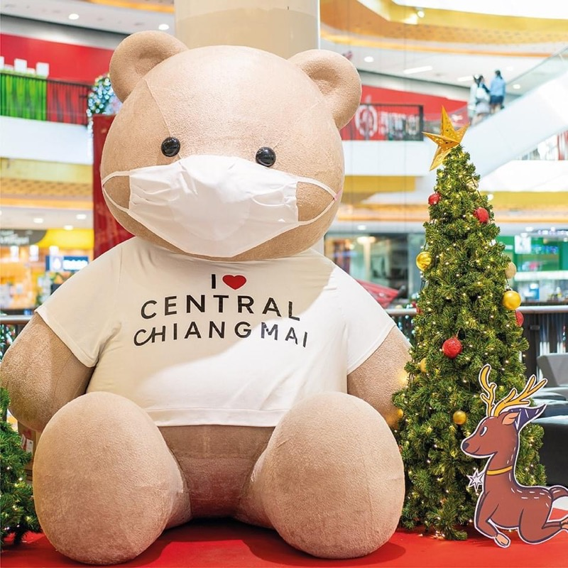 Central Pattana Rebranding