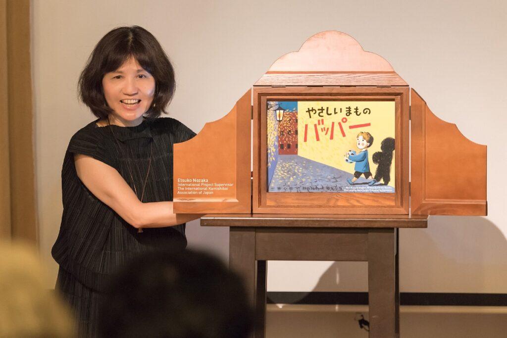 Kamishibai Etsuko nozaka