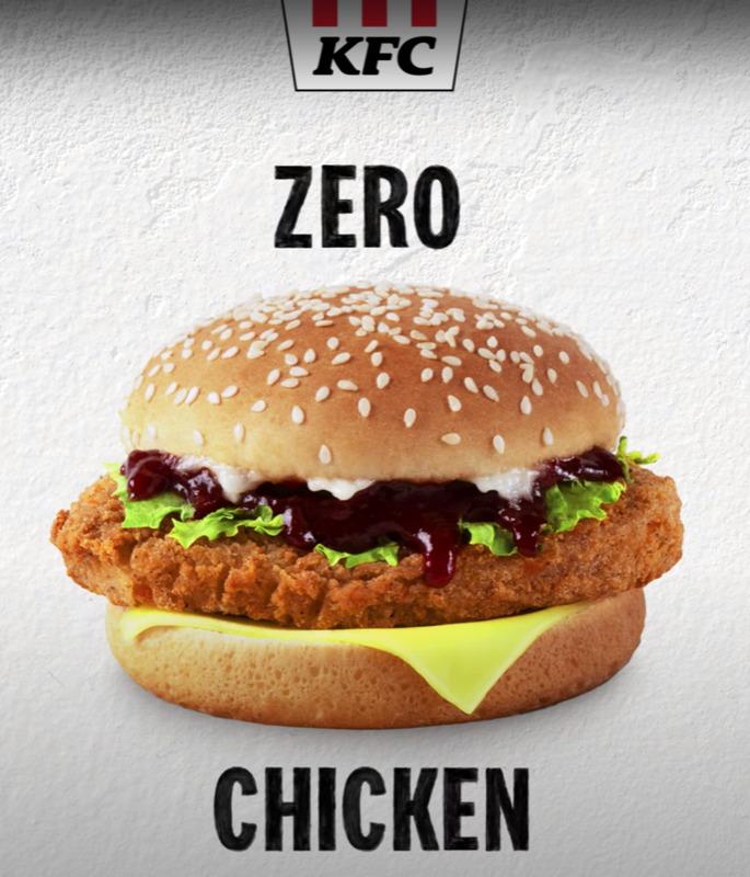 KFC Zero Chicken